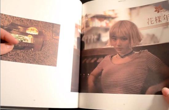 Hết Sulli, lại đến Suzy dính nghi án chụp ảnh lolita cổ súy ấu dâm - Ảnh 12.