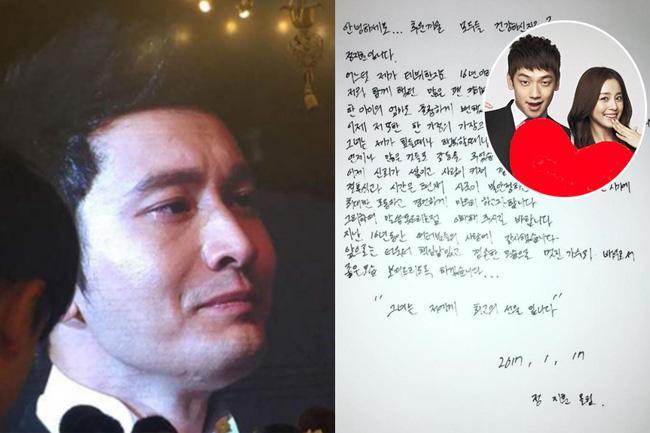 Hôn lễ của Angela Baby và Kim Tae Hee: Cùng giàu có bậc nhất showbiz nhưng đám cưới lại khác một trời một vực - Ảnh 10.