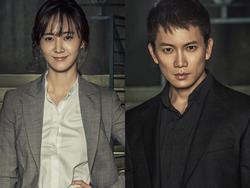 Yuri (SNSD) liệu có làm nên chuyện khi hợp tác cùng 'Ông hoàng truyền hình'?