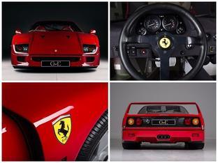 """Ferrari F40 từng thuộc sở hữu của tay guitar """"huyền thoại"""" được rao bán 25 tỷ Đồng"""