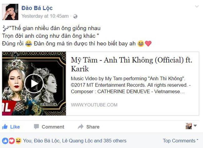 Không chỉ khán giả, nhiều sao Việt cũng đứng ngồi không yên trước MV hài hước của Mỹ Tâm-9