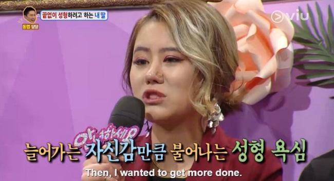 Nữ sinh Hàn Quốc phẫu thuật thẩm mỹ để có nét đẹp đậm chất tây như Kylie Jenner - Ảnh 8.