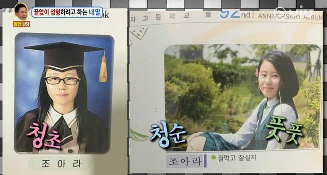 Nữ sinh Hàn Quốc phẫu thuật thẩm mỹ để có nét đẹp đậm chất tây như Kylie Jenner - Ảnh 5.