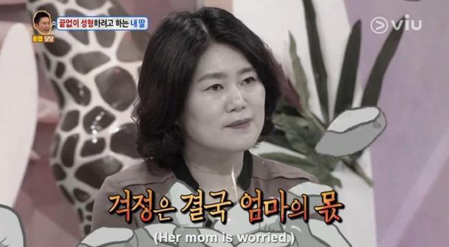 Nữ sinh Hàn Quốc phẫu thuật thẩm mỹ để có nét đẹp đậm chất tây như Kylie Jenner - Ảnh 2.