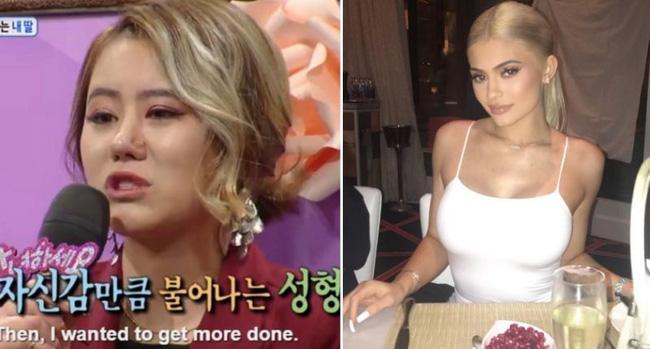 Nữ sinh Hàn Quốc phẫu thuật thẩm mỹ để có nét đẹp đậm chất tây như Kylie Jenner - Ảnh 3.