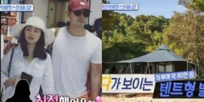 Kim Tae Hee và Bi Rain hưởng tuần trăng mật khác người-2