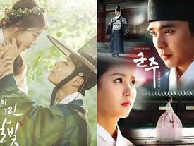 Yoo Seung Ho và Kim So Hyun liệu có 'gây bão' giống Park Bo Gum và Kim Yoo Jung?