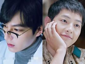 Lee Min Ho đánh bại Song Joong Ki - Park Shin Hye vượt mặt Song Hye Kyo