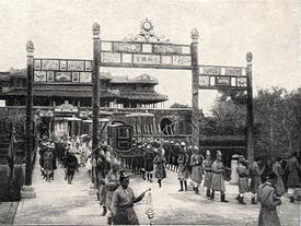 Lễ tế trời đất vào mùa xuân của các vua triều Nguyễn