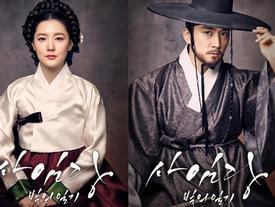 Rating giảm liên tục, 'siêu phẩm' của Lee Young Ae phải biên tập lại