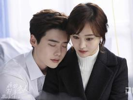 Lee Jong Suk - Trịnh Sảng: cặp tiên đồng ngọc nữ mới của màn ảnh Trung - Hàn