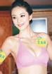Năm 2008, người đẹp tham gia cuộc thi Hoa hậu Quốc tế Trung Quốc và giành giải 3 chung cuộc.