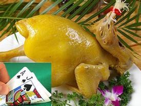 Công an xã bắt tại trận nhóm 4 người đánh bài ăn thịt gà ở Cà Mau