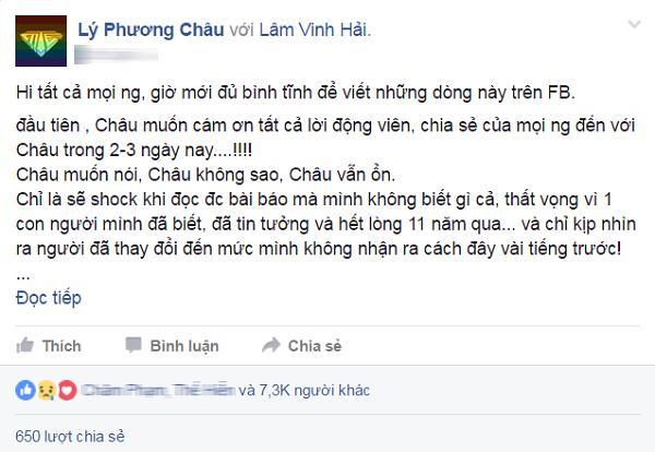 Dancer Lâm Vinh Hải bác bỏ lời tố ngoại tình, bỏ bê con cái của vợ cũ - Ảnh 1