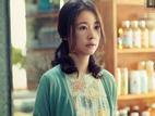 Mới sinh con, Lâm Tâm Như đã hóa thân 'tiều tụy' trong phim mới