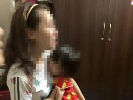 Người mẹ đánh con ở siêu thị có vấn đề về tâm lý