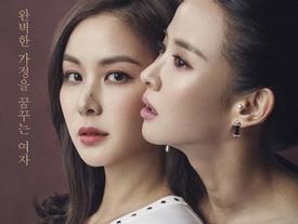 Hơn 9 tuổi, bà xã của Jang Dong Gun vẫn đẹp lấn át 'Nữ hoàng phim 19+'