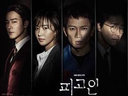 Top 3 phim truyền hình đang 'làm mưa, làm gió' màn ảnh xứ Hàn