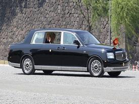 Khám phá xe dành riêng cho Hoàng gia Nhật Bản Toyota Century Royal