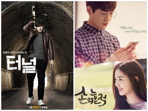 Đừng bỏ lỡ loạt phim Hàn đặc sắc 'đổ bộ' màn ảnh trong tháng 3 này