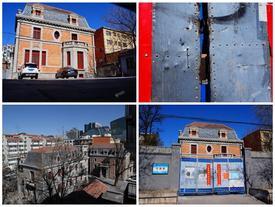 Cận cảnh 'bộ mặt' mới của căn nhà từng bị đồn đại ma ám rùng rợn nhất Bắc Kinh