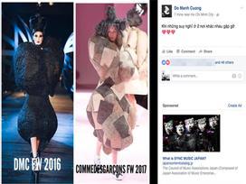 Kỳ lạ: Thiết kế mới nhất của Comme des Garçons