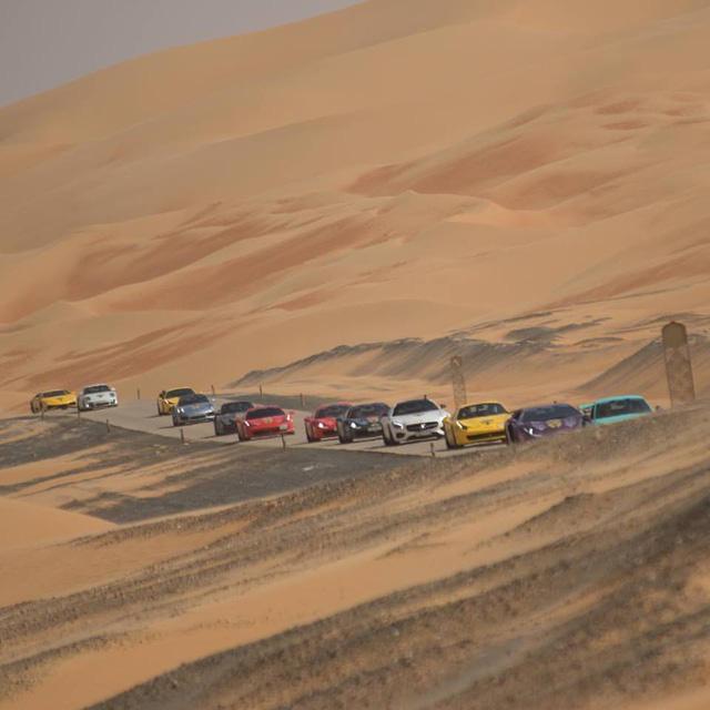 Hành trình siêu xe của các tay chơi Trung Đông - Ảnh 3.