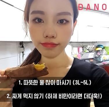 Nữ sinh Hàn nặng 100 kg và cú lột xác sau 2 năm kiên trì giảm cân - Ảnh 8.