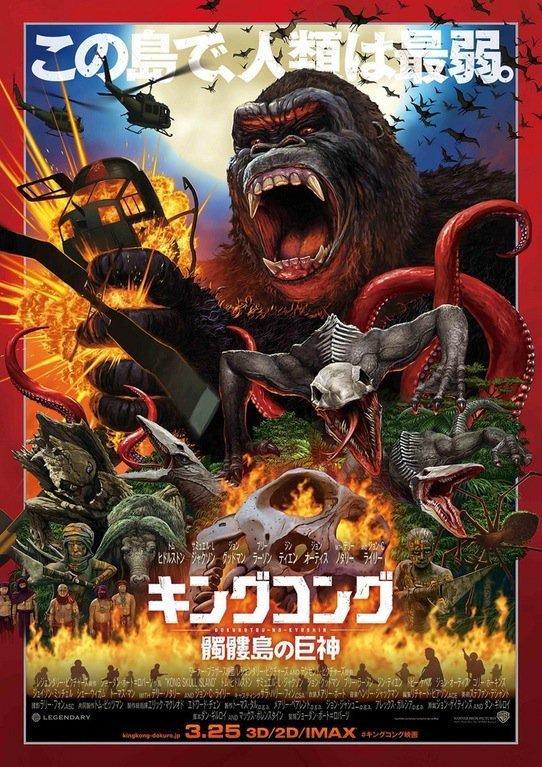 Đầu tư đến 190 triệu đô, Kong: Skull Island thả con tép bắt con tôm? - Ảnh 9.