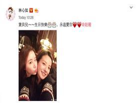 """Lâm Tâm Như bị chê lười biếng chỉ vì đăng ảnh """"không có tâm"""" với Triệu Vy"""