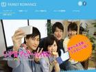 Nở rộ dịch vụ cho thuê bạn để chụp ảnh check in tại Nhật