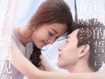 Phim truyền hình nào đang thống trị màn ảnh Hoa ngữ?