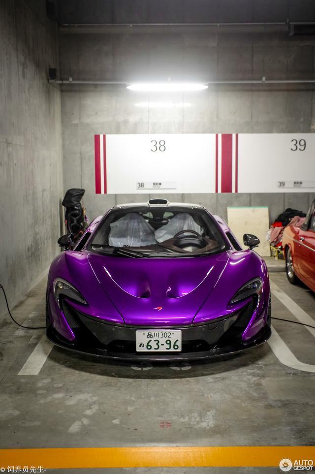 Đại gia Nhật gây choáng với bộ áo tím cho siêu xe McLaren P1 - Ảnh 4.