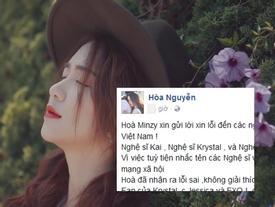 Hòa Minzy bị nghi ngờ đánh bóng hình ảnh khi khơi lại scandal 'em là người yêu chàng Kai (EXO)'