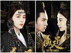 Phạm Băng Băng đẹp không tì vết khi hóa thân thành người phụ nữ quyền lực nhất thời Tần