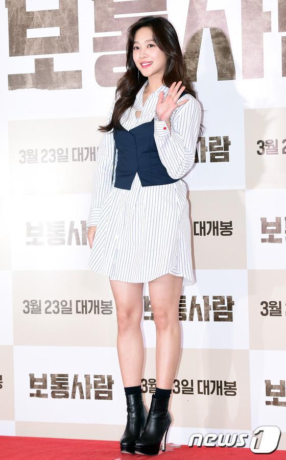 Mẹ Kim Tan cân cả dàn mỹ nhân, Kim Soo Hyun xuất hiện sau thời gian dài vắng bóng - Ảnh 5.