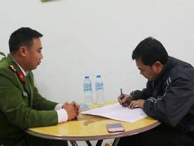 Thêm một đối tượng dâm ô trẻ em ở Bắc Giang bị tố cáo