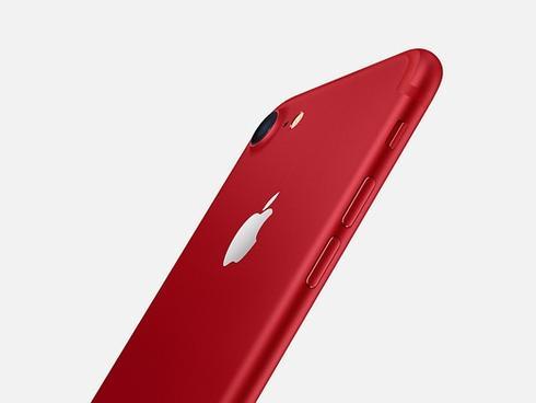 Ơn giời, một chiếc iPhone 7/7 Plus ĐỎ RỰC vừa được Apple giới thiệu!