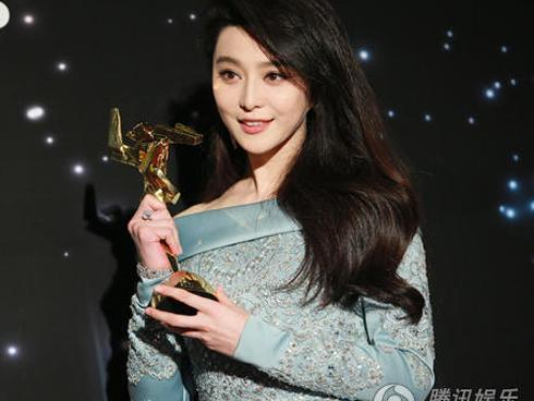 Phạm Băng Băng thoát mác 'bình hoa di động' với giải 'Nữ diễn viên chính xuất sắc'