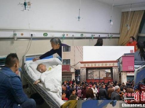 Dẫm đạp khi đi vệ sinh, hàng chục học sinh Trung Quốc thương vong