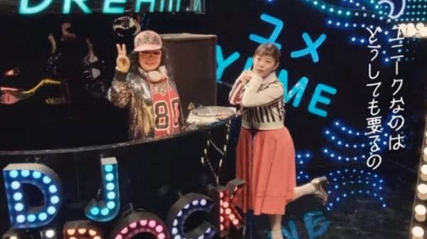 """Tuy nhiên, mỗi khi """"phố lên đèn"""", bà Junko lại """"hóa thân"""" thành DJ Sumirock hiện đại, hòa mình vào sự sôi động, náo nhiệt của thành phố Tokyo về đêm."""
