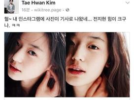 Không thể tin nổi đây là ảnh mặt mộc 100% của 'mợ chảnh' Jeon Ji Hyun 13 năm trước
