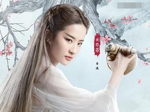 'Thần tiên tỷ tỷ' Lưu Diệc Phi đẹp không góc chết trong 'Tam sinh tam thế'