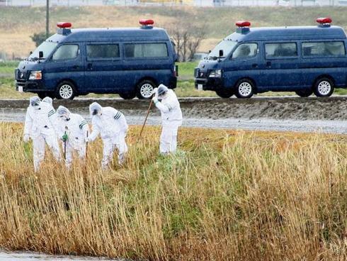 Nhật Bản: Tìm thấy quần áo, cặp sách nghi là của bé gái Việt bị sát hại