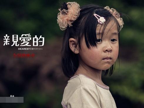 'Con thân yêu': Bi kịch tận cùng khi con thơ bị tước đoạt khỏi vòng tay mẹ cha