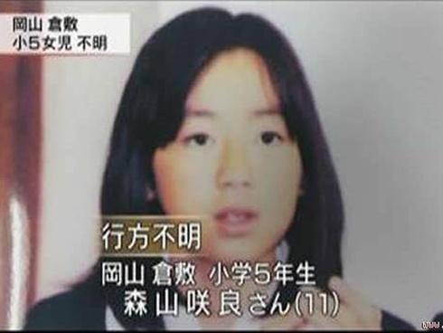 Câu chuyện bé gái 11 tuổi người Nhật bị bắt cóc trên đường đi học nhưng đã may mắn trở về an toàn