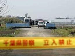 Trở ngại mới trong vụ bé gái Việt bị sát hại ở Nhật