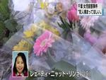 Gia đình đưa thi thể bé gái bị sát hại ở Nhật về Việt Nam