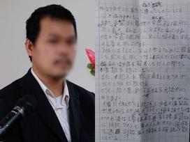Lá thư của bố bé gái bị sát hại tại Nhật: 'Để cháu yên lòng an nghỉ thì phải sớm bắt được những kẻ đã sát hại con tôi'