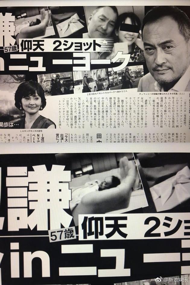Showbiz Nhật chao đảo vì tài tử Hồi ức của một geisha ngoại tình với 4 gái trẻ trong lúc vợ ung thư - Ảnh 3.
